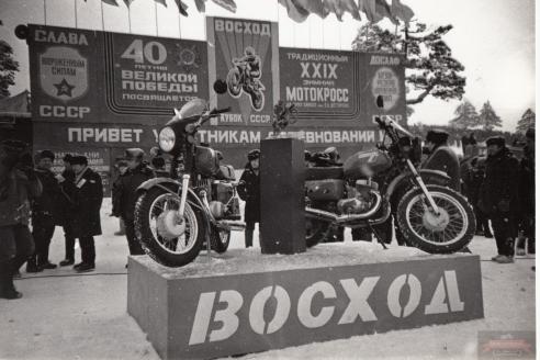 Призы зимнего мотокросса Восход-3М и 3М Спорт
