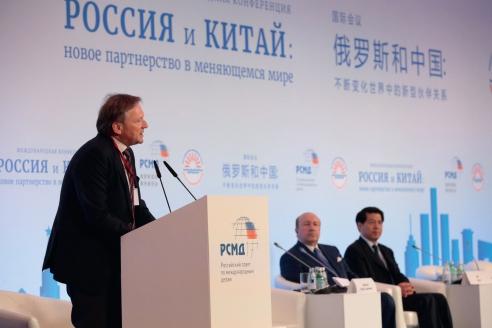 Международная конференция «Россия и Китай: новое партнерство в меняющемся мире». 2015 г.