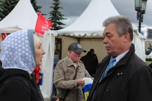 Г.А. Хизриева и В.И. Черёмухин