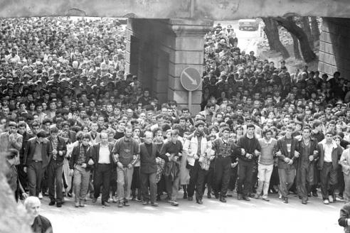 Демонстрация протестующих