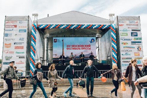 """Выступление ансамбля """"Мужская работа"""" на ХIV Московском фестивале прессы, Поклонная гора, 12 июня 2016 года"""