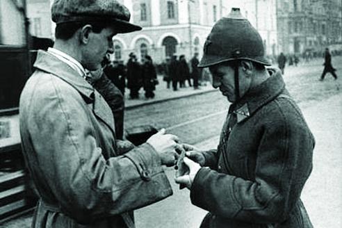 Проверка документов. 1936 г.