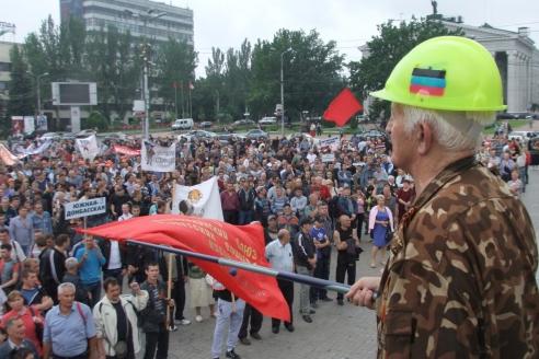 Митинг шахтёров в Донецке против спецоперации на юго-востоке Украины
