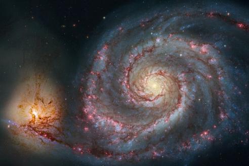 Галактика в оптическом и рентгеновском диапазонах