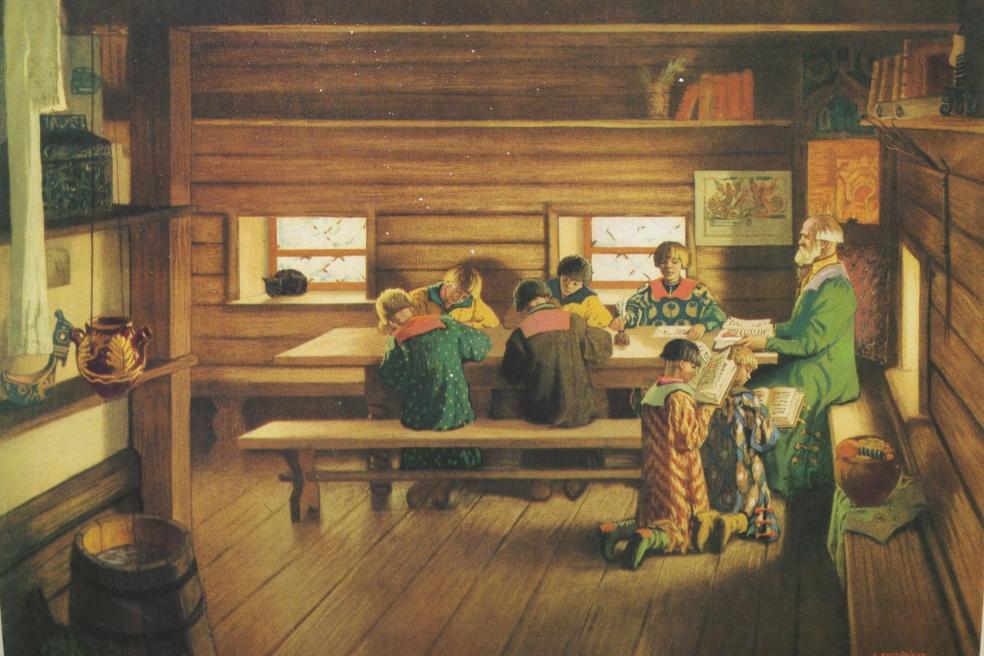 «Земская школа в Московской Руси». Б.М. Кустодиев. 1907 г.