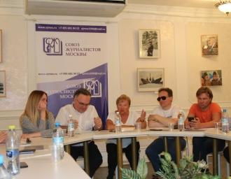Рабочая встреча в СЖМ, 17 мая 2018 года