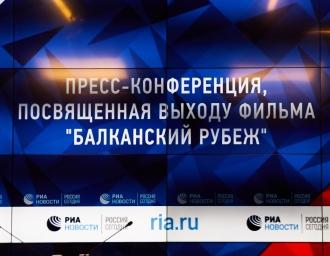 """Пресс-коференция. МИА """"Россия сегодня"""". 14 марта 2019 г."""