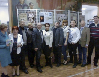 Работники библиотеки и московские гости, декабрь 2016 года