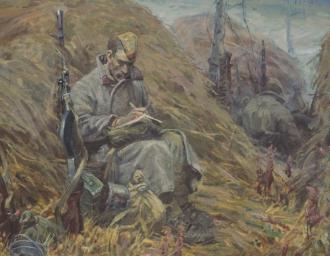 «Письмо из 41-го». В.К. Дмитриевский
