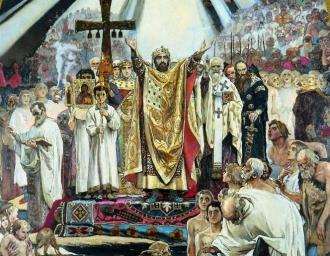 """""""Крещение Руси"""". В.М. Васнецов.1895 г."""