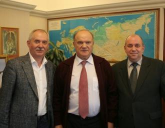 Государственная Дума Федерального собрания РФ, 20 февраля 2017 года