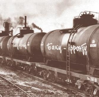 Транспортировка цистерн, гружённых каспийской нефтью из Баку