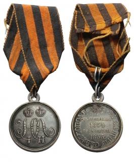 Медаль за защиту Севастополя 1854-1855 гг.
