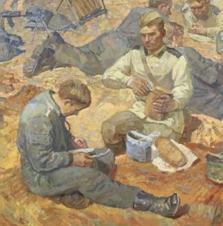 «Солдатский хлеб». Г.И. Прокопинский
