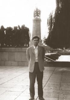 София. 1971 г.