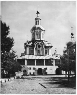 Заиконоспасский монастырь в стенах которого находилась Слявяно-греко-латинская академия