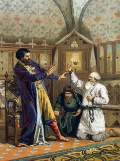 «Борис Годунов и кудесники, представляющие ему царствование». А.Д. Кившенко